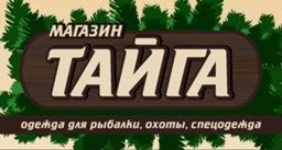 магазин охота и рыбалка красноармейск